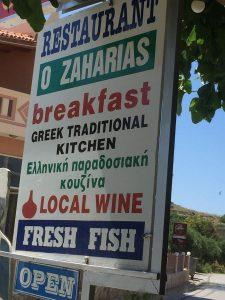 Taverne Zaharias
