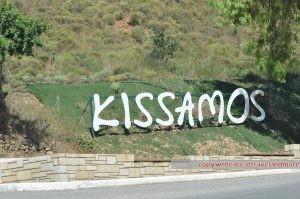 Kissamos